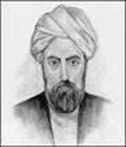 al-faydh al-kachanî