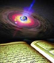 نجوم در کتاب زندگی