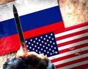 امريکا کا ميزائيلي پروگرام اور روس کا موقف