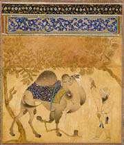 الفن الایراني