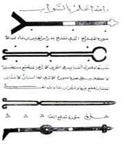illustration d'instruments du médecin musulman médiéval abulcasis, kitab al-tasrif