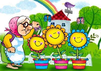 گلدانهای مادربزرگ