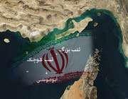 امارات برای ماندگاری از حد خود تجاوز نکنند