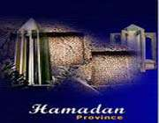 хамадан