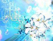 فاطمة الزهرا علیها السلام