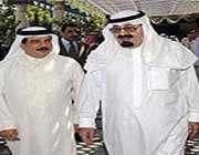 آل خليفے نے بحرين كو سعودي عرب كے سپرد كرنے كا فيصلہ كرليا