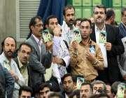 rencontre des milliers d'enseignants iraniens avec le guide suprême