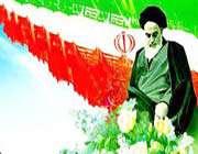 révolution islamique