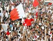 demonstration against the ruling al khalifa family in bahrain