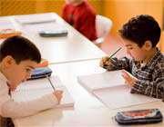 islamda çocuk eğitimi ve önemi