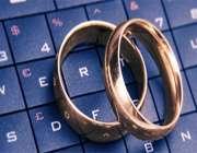 ازدواج با یك كلیك