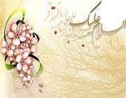 imam muhammed bâkır (a.s)dan  nasihetler