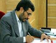m. ahmadinejad