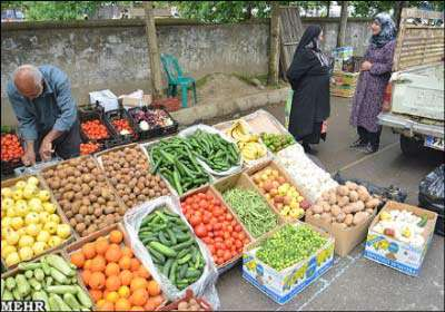 شهري به نام بازار