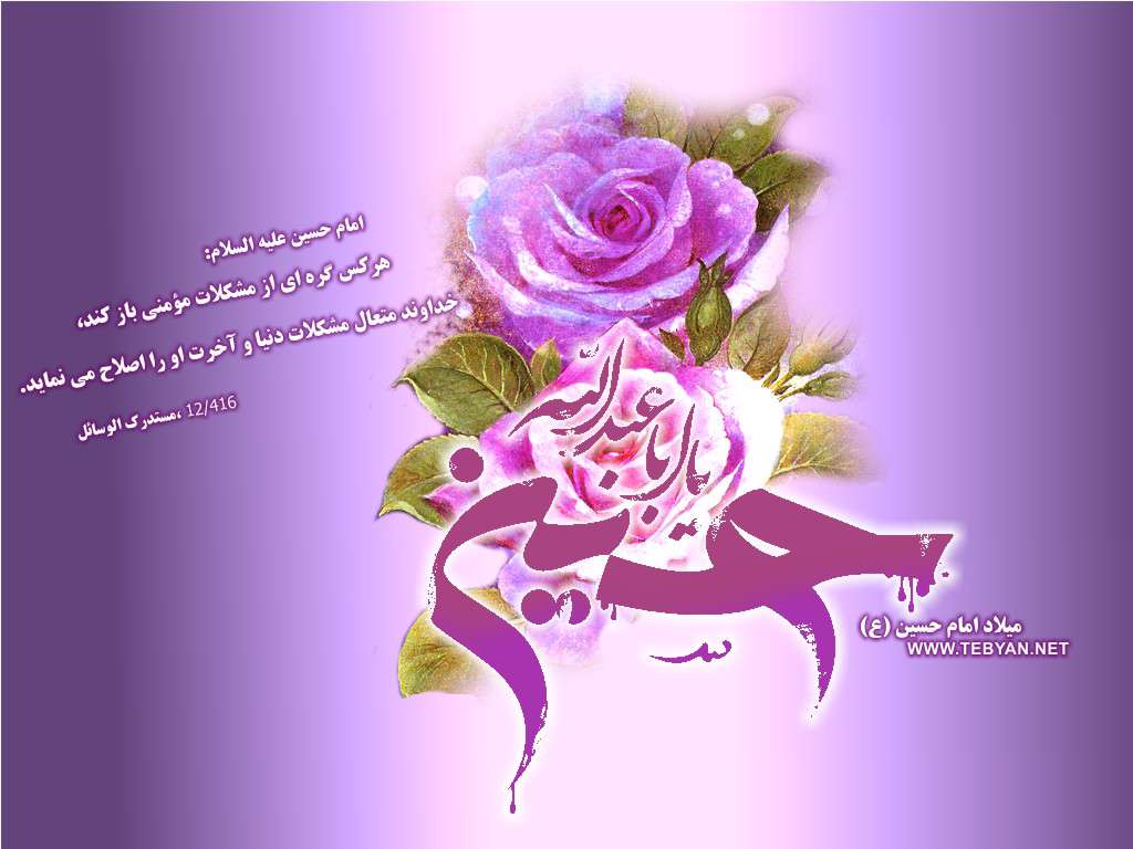 20120620144541639_abass-hosein-06.jpg