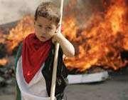 палестин