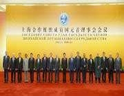 заседания совета глав государств-членов шос