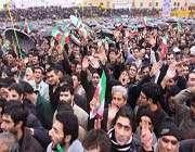 le peuple d'iran