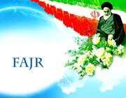 imam khomeini-islamic revolution