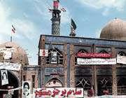 خرمشهر دروازه ای در زمین دارد و دروازه ای دیگر در آسمان