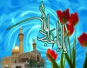 imam hüseyin(a.s)ın ibadeti