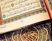 kur'an-ı kerim'de oruç ile ilgili ayetler