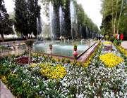 بستان ماهان في كرمان