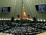 des représentants de l'assemblée consultative islamique