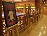 متحف شاهچراغ
