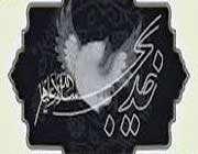 örnek islam kadını hz. hatice