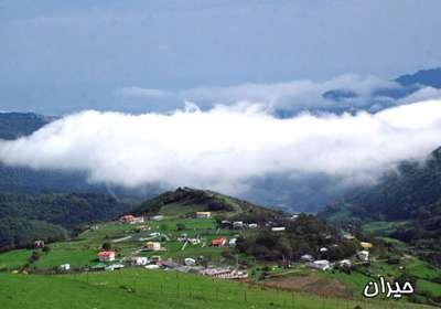 روستای آلوارس