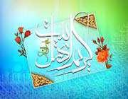 imam hasan (a.s)ın sabrı