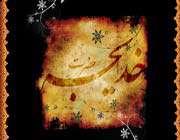 hazrat khadijah (s.a)