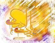 ehl-i sünnet kitaplarinda mehdi(a.s) ile ilgili hadislerehl-i sünnet kitaplarinda mehdi(a.s) ile ilgili hadisler