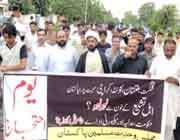 شیعہ نسل کشی میں ریاستی ادارے ملوث ہیں