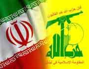 حزب الله اور ایران کے باہمی تعلقات