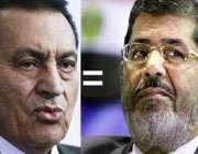 المرسی حسنی مبارک کے وارث