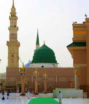 محمد صلی الله و علیه و آله