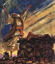 خدا و رسول(ص) محبوبترند یا ... ؟