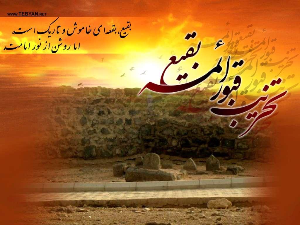 http://img.tebyan.net/big/1391/06/20120825151046942_takhrib-baghie-08.jpg