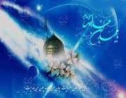 hadislerle hz. muhammedin (s.a.a) bazı sünnetleri