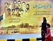 یوم دفاع پاکستان