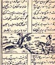 scène du livre dekhãle souske, utilisé dans les écoles primaires, publié en 1936