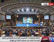 اجتماع خبراء دول عدم الانحياز -طهران