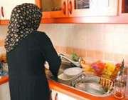 زن خانه دار