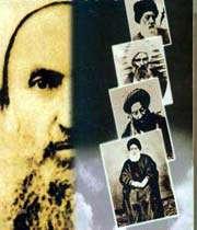روحانیت در قاجار
