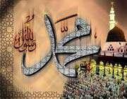 hz. muhammed (s.a.a)'ın  bazı edebi  kuralları