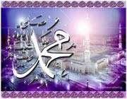 islami kaynaklarda hz. muhammedin (s.a.a)  sünnetleri