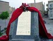 mulla qotb shirazis tomb