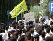 protests held in tehran to condemn insulting cartoons
